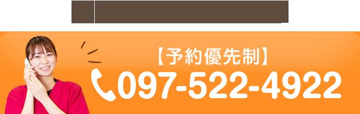 健笑堂グループ 0975224922