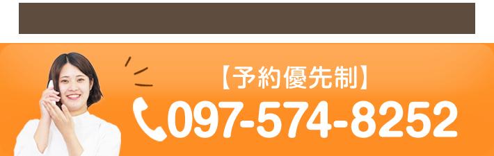 健笑堂グループ 0975748252
